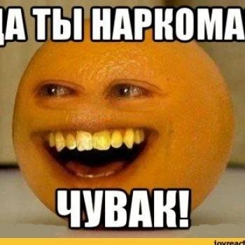 Rudem Kerimov
