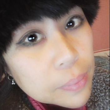 あき 秋 Akiko