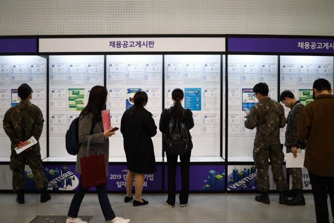 South Korea's Unemployment Rate Unexpectedly Edges Up in May
