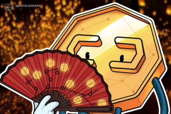 Our Man in Shanghai: Huobi to become Grayscale of Asia, Yao Ming's NFT wine and more ...