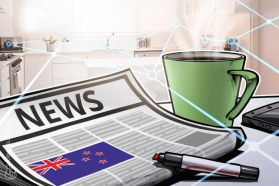 Ebang aims to set up digital financial platform in New Zealand