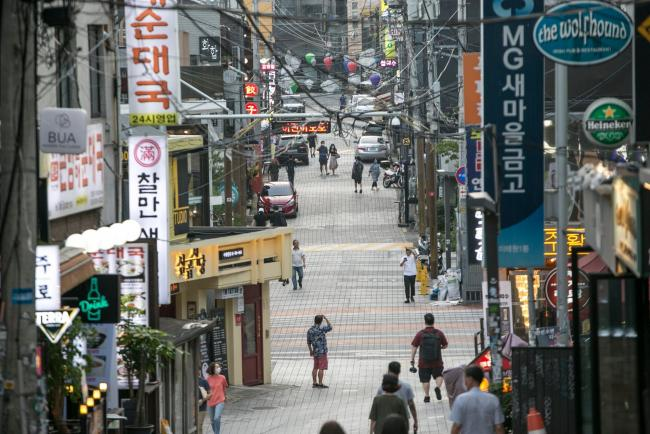 South Korea Plans Record 2021 Bond Sales to Fund Stimulus