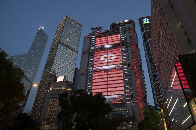 HSBC Pledges More Investments in China as Tension Escalates