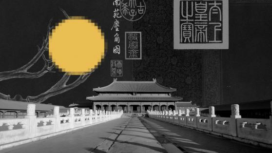 China's Weibo Ban On Crypto – Why Is It Important?