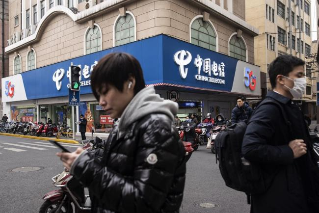 China Telecom Plans Shanghai Second Listing After NYSE Setback