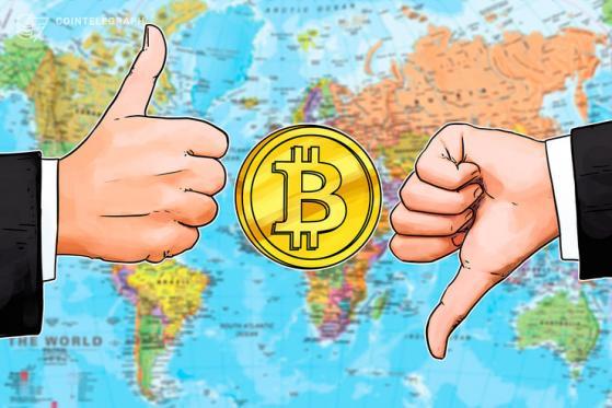 Harvard crypto skeptic calls Bitcoin a 'hedge against dystopia'