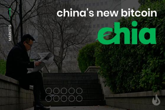 Meet Chia: China's New Bitcoin