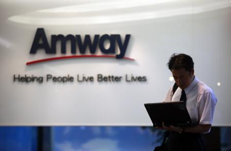 Amway India's CEO Jailed, Bail Denied