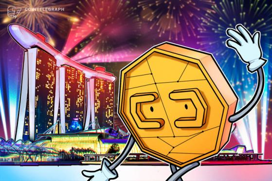Singapore's largest bank reportedly launching crypto trading and custody