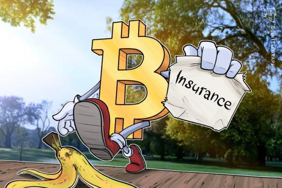 NYDIG raises $100 million and launches 'Bitcoin-powered' insurance initiative