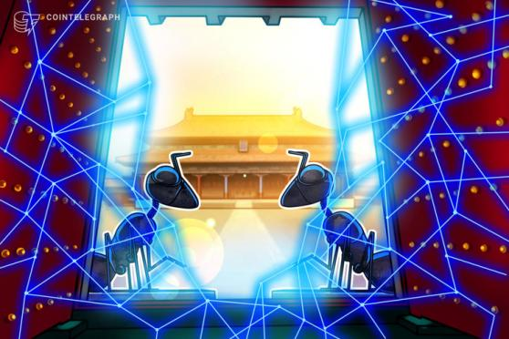 China's national blockchain project to support DAML smart contract language