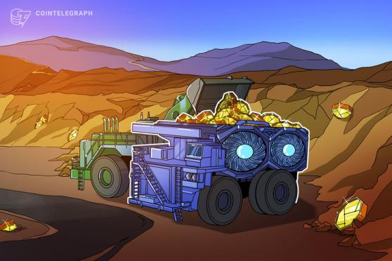 Lending giant Aave set to launch liquidity mining program