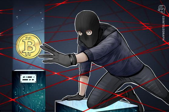 Hacker Stole 336 BTC from Crypto Exchange Cashaa