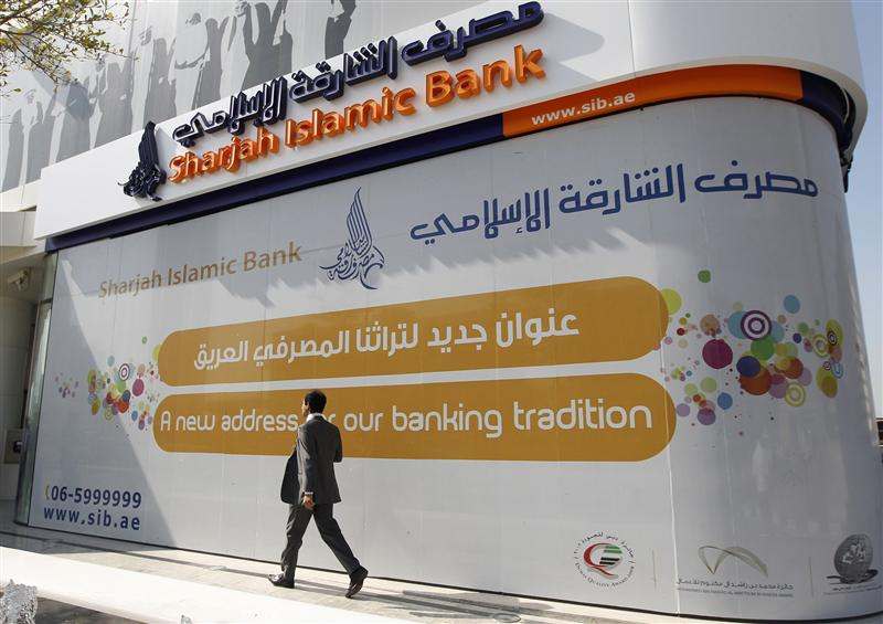 These Four Countries Have The Biggest Islamic Banks