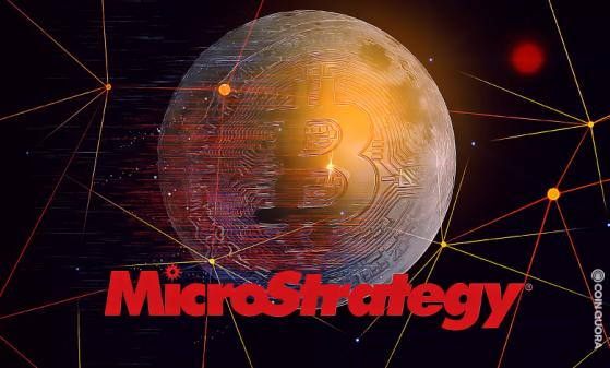 Microstrategy Buys More Bitcoin Again — 205 BTC in Total
