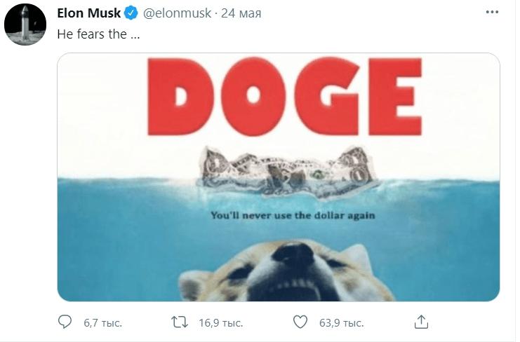 Doge Tweet
