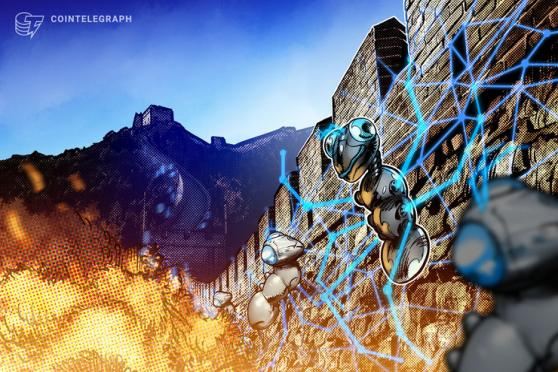 China's blockchain ambitions set in stone after mention in national five-year plan