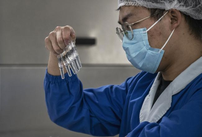 China Vaccine Trial Halted After Serious Adverse Event
