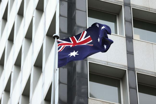Australia's Central Bank Keeps Policy Unchanged, Awaiting Budget