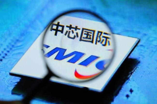 © Bloomberg. Smic's 14nm chip yield has reached industry production level. Yichang city, Hubei Province, China, 26 November 2020.  Photographer: Costfoto/Barcroft Media/Getty Images
