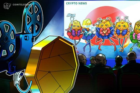 Cryptocurrency News From Japan: May 17 - May 23 in Review