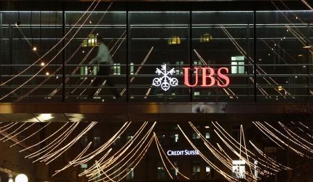 UBS Accused Of HIBOR Rigging